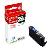 キヤノン用 ジット リサイクルインク JIT-AC351BXL ブラック(大容量)(BCI-351XLBK互換) BCI-350/351シリーズ
