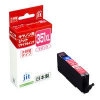 ジット リサイクルインク JIT-AC351MXL マゼンタ(大容量)(キヤノン BCI-351XLM互換) BCI-350/351シリーズ