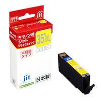 ジット リサイクルインク JIT-AC351YXL イエロー(大容量)(キヤノン BCI-351XLY互換) BCI-350/351シリーズ
