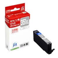 ジット リサイクルインク JIT-AC351GYXL グレー(大容量)(キヤノン BCI-351XLGY互換) BCI-350/351シリーズ