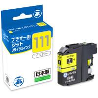 ジット リサイクルインク JIT-B111Y イエロー(ブラザー LC111Y互換) LC111シリーズ