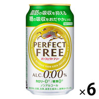 パーフェクトフリー 350ml 6缶