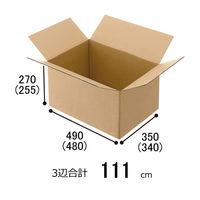 【120サイズ】「現場のチカラ」無地ダンボール Cライナー No.3 外寸:幅490×奥行350×高さ270mm 1セット(120枚:20枚×6梱包)