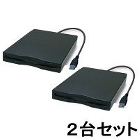 OWLTECH FDドライブ OWLーEFD/U(B) 1セット(2台)