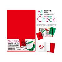 A5判 色透明下敷 赤 CH-A5-R 共栄プラスチック (直送品)
