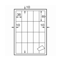 プラス コピーラベル A4/20面 50 CK-120FS (直送品)