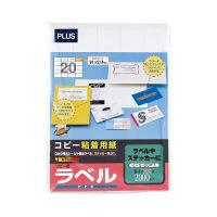 プラス コピー用粘着用紙 B4/20面 CK-220 1冊(2000片:20片入×100枚) (直送品)