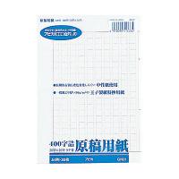アピカ 原稿用紙A4 400字 GEN31 (直送品)