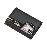 レイメイ藤井 ジョッター式名刺入れ 革製ブラック GLN9002B (直送品)