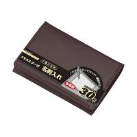 レイメイ藤井 ジョッター式名刺入れ 革製ブラウン GLN9002C (直送品)