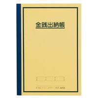 アピカ 金銭出納帳 A5 HK21 (直送品)