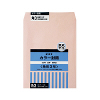 オキナ カラー封筒 HPK3PK 角3 ピンク 50枚 郵便番号枠なし 接着テープ無 (直送品)