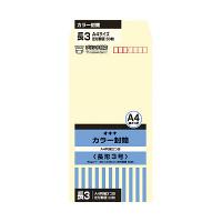 オキナ カラー封筒 長3 クリーム 50枚 HPN3CM (直送品)