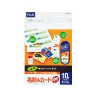 プラス レーザー名刺 10枚 IT-110N-M (直送品)