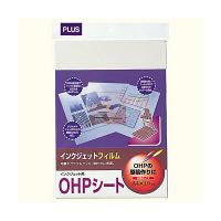 プラス IJ用OHPフィルム A4 10 IT-120PF (直送品)
