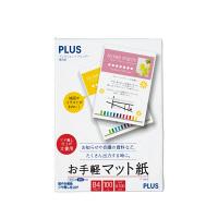プラス IJお手軽マット紙B4 100枚 IT-130ME (直送品)