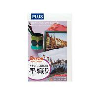プラス IJ用紙平織りA4 IT-326V (直送品)