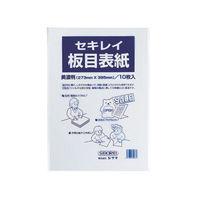 セキレイ 板目表紙 美濃判 10枚入 ITA70BP (直送品)