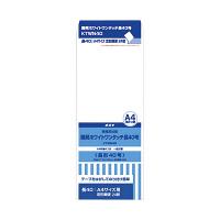 オキナ 開発ホワイトワンタッチ封筒 24枚 KTWN40 (直送品)