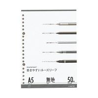 マルマン 書きやすいルーズリーフ A5 無地 L1306 50枚 (直送品)