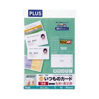 プラス 名刺用紙キリッと片面 A4 白 1 MC-KK701 (直送品)