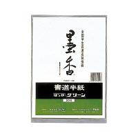 マルアイ 墨香半紙 グリーン 20枚 P20タ-22 (直送品)