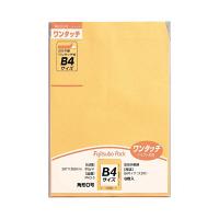 マルアイ ワンタッチ封筒 PKO-0 角0 6枚 クラフト 郵便番号枠なし 接着テープ付 (直送品)
