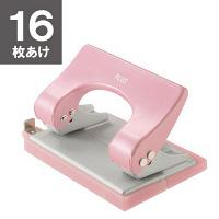 プラス 穴あけパンチ フォース1/2 Sサイズ 16枚あけ ピンク PU-816A (直送品)