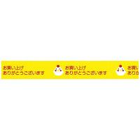 ニチバン ストアテープ ニワトリ ST-F (直送品)