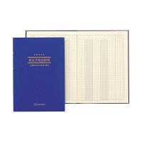 アピカ 現金式簡易帳簿 B5縦 アオ9 (直送品)