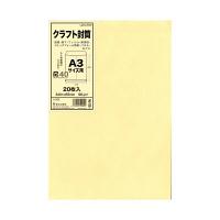 菅公工業 うずまき パワークラフト封筒 A3 シ202 20枚 郵便番号枠なし (直送品)