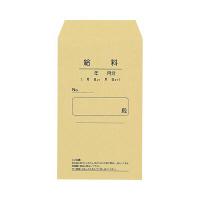 菅公工業 クラフト封筒 シ718 角8 給料明細無 100枚 郵便番号枠なし 接着テープ無 (直送品)