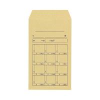 菅公工業 うずまき クラフト封筒 シ722 角8 月謝 15枚 郵便番号枠なし 接着テープ無 (直送品)