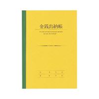 アピカ 金銭出納帳 A5 スイ22N (直送品)