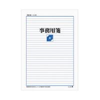アピカ 事務用便箋 A4 横罫32行 セン504 (直送品)