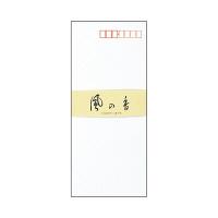 アピカ 封筒長形4号 風の香 フウ36 (直送品)