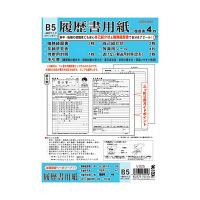 菅公工業 履歴書 写真添付シール付 リ025 (直送品)