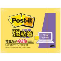 スリーエム ジャパン Post-it 強粘着 657SS-Y (直送品)