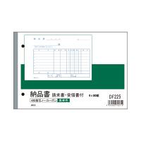 アピカ 納品書 B6 4枚50組 DF225 (直送品)