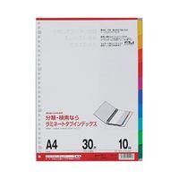 マルマン ラミネートタブインデックス A4 LT4010 (直送品)