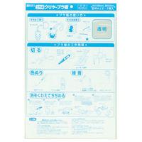 クリヤープラ板 392-041 0.2m P-102 銀鳥産業 (直送品)
