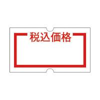 ニチバン Sho-Han用ラベル 赤枠付「税込価格」 SH12NP-ZEI 1袋(10巻入) (直送品)