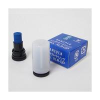 シヤチハタ補充インキ(カートリッジ)ペアネーム・ネームペン用 XLR-GP 藍色 2本(2本入×1箱) (直送品)