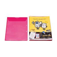 キングジム キングホルダー封筒 10 A4S 赤 782-10アカ 1パック(10枚入)(直送品)