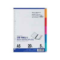マルマン ラミネートタブインデックス A5 LT6005 (直送品)