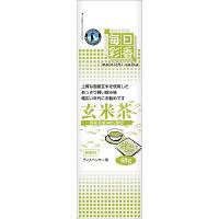 ホシザキ 【ホシザキ給茶機 専用パウダー】毎日彩香 玄米茶 1袋(60g)