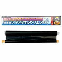 FAX用インク KX-FAN190タイプ(パナソニック) 汎用品(増量) インクフィルム18m