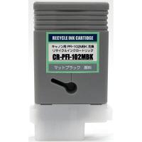 リサイクルインク マットブラック(キヤノン PFI-102MBK互換)