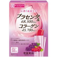 BEAUPOWER(ビューパワー) プラセンタ・コラーゲンゼリー アサイー風味 1箱(32本入) 常盤薬品工業 サプリメント