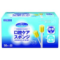 川本産業 マウスピュア口腔ケアスポンジ 紙軸M 50本 039ー102052ー00